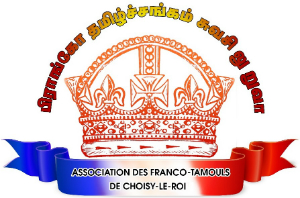 Association des Franco-Tamouls de Choisy-le-Roi