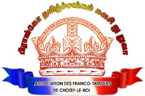 Association des Franco-Tamouls de Choisy-le-Roi